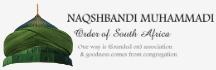 Naqshbandi-Header-Logo