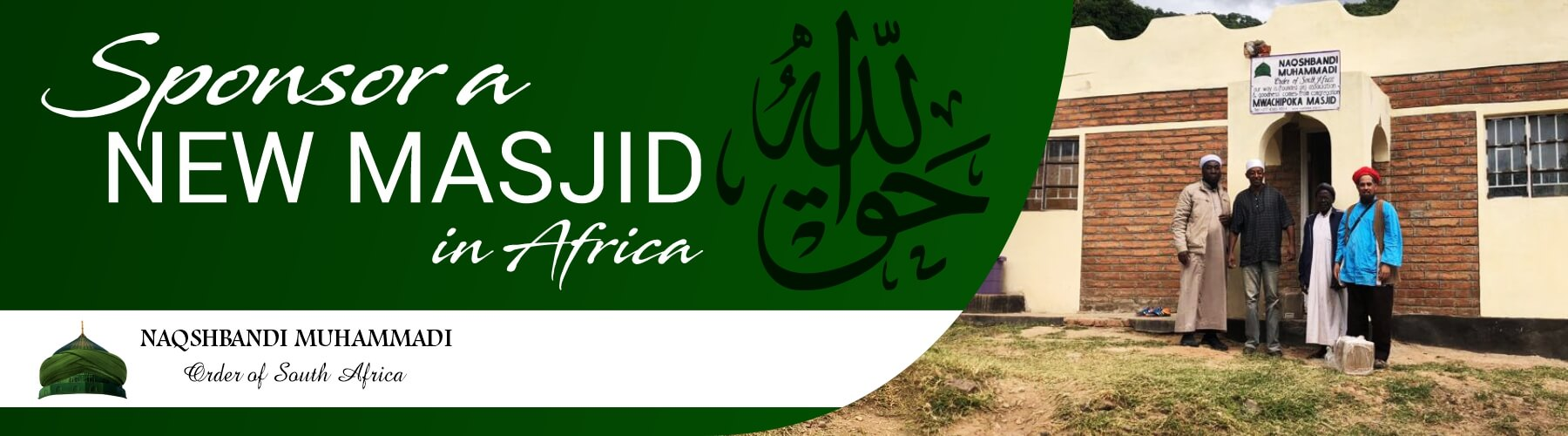 Masjid-banner