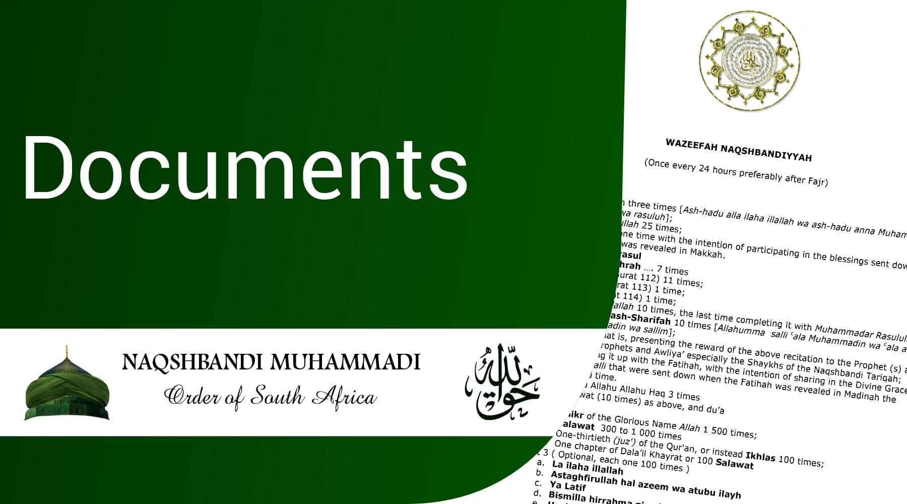 Documents-Square